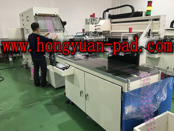 full automatic roll to roll screen printing machine