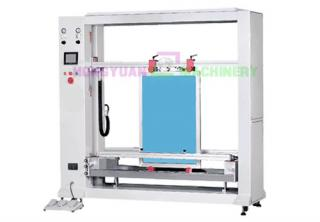automatic emulsion coating machine for screen frame(GW-1000TB)